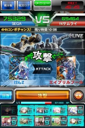 セガネットワークス、iOS向けカード育成RPG「ボーダーブレイク mobile -疾風のガンフロント-」をリリース!3