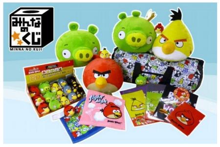 サンリオファーイースト、Rovioと「Angry Birds」の商品化エージェント契約を締結 「みんなのくじ」を皮切りに日本進出を加速2