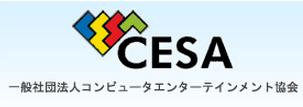 GREEの田中良和社長とDeNAの守安功社長がCESAの理事に就任決定
