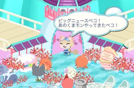 ゲームオンのスマホ向けゲームアプリ「クックと魔法のレシピ」、熊本のゆるキャラ「くまモン」とコラボ!2