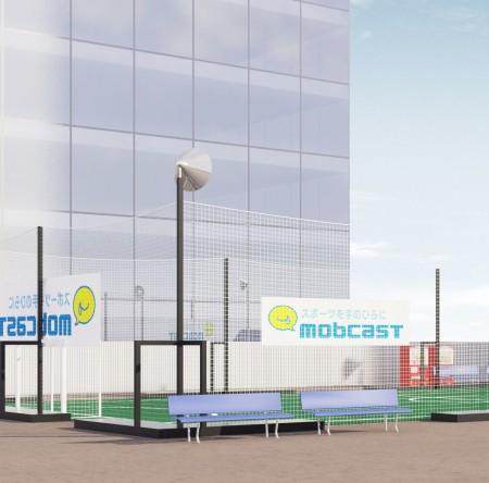 モブキャスト、4/24に屋外フットサル専用コート「mobcast FUTSAL STADIUM」をオープン!2