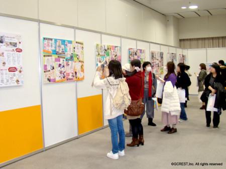 ジークレスト、3/16-17に「アットゲームズ」のオフラインイベント「セルフィフェスティバル2013 spring in大阪・名古屋」を開催4