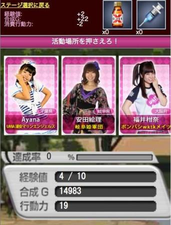 日本各地のご当地アイドルが実写で登場! ビクターエンタテインメント、MobageとYahoo! Mobageにて「究極×シャッフル☆ロコドル大作戦」を提供開始2