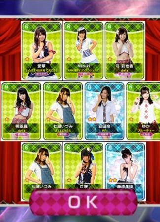 日本各地のご当地アイドルが実写で登場! ビクターエンタテインメント、MobageとYahoo! Mobageにて「究極×シャッフル☆ロコドル大作戦」を提供開始3