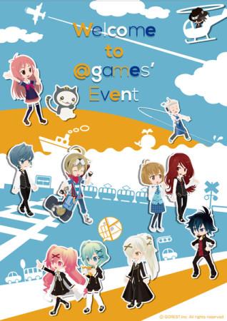 ジークレスト、3/16-17に「アットゲームズ」のオフラインイベント「セルフィフェスティバル2013 spring in大阪・名古屋」を開催1