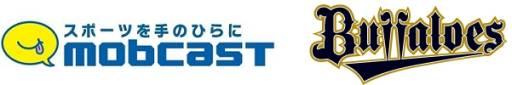 モブキャスト、新設した「モバプロシート」関連のキャンペーンを今月より開始1