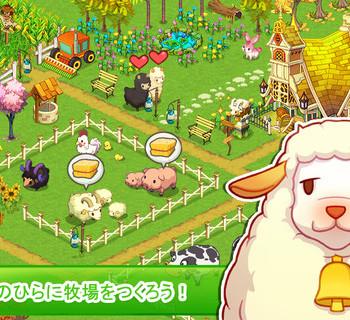 LINE GAMEに牧場運営ゲーム登場! NHN Jpana、「LINE ほのぼの牧場ライフ」をリリース