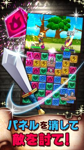 コロプラ、スマホ向けパズルロールプレイングゲーム「パズル de バトル!」のiOS版をリリース1