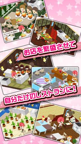 KONAMI、男性アイドルとの恋愛を楽しめるスマホ向けレストラン&恋愛ゲーム「ときめきレストラン☆☆☆」をリリース1