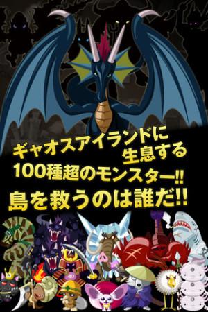 サイバーエージェント、スマホ向けゲーム「東京ガールズスナップ」「Cubie House」「GYAOS~千年の塔~」のサービス終了を決定3