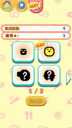 懐かしの初期「たまごっち」のスマホアプリ版、遂に日本国内でもリリース!3