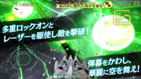 レベルファイブ、3DSソフト「GUILD01」に収録された須田剛一氏のシューティングゲーム「解放少女」のiOS版をリリース!2