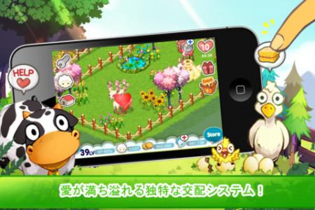LINE GAMEに牧場運営ゲーム登場! NHN Jpana、「LINE ほのぼの牧場ライフ」をリリース2