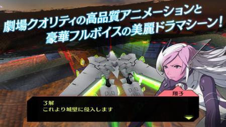 レベルファイブ、3DSソフト「GUILD01」に収録された須田剛一氏のシューティングゲーム「解放少女」のiOS版をリリース!3
