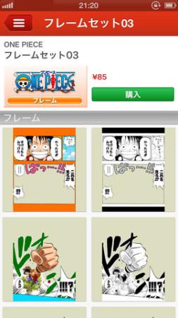 写真をジャンプ風に編集! 集英社、iOS向けカメラアプリ「ジャンプカメラ!!」をリリース3