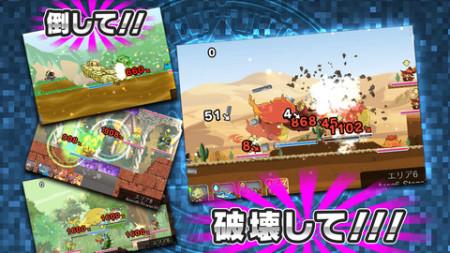 サイバード、iOS向けアクションパズルRPG「なげモンクエスト」をリリース2