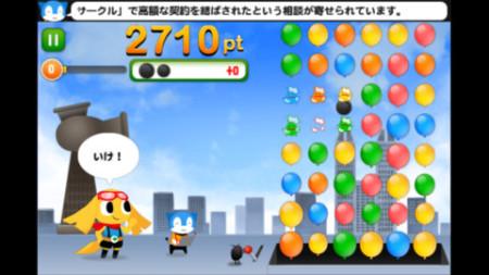 東京都生活文化局、スマホ向けバブル系ゲームアプリ「まもれ!シューマ&エルメ」をリリース2