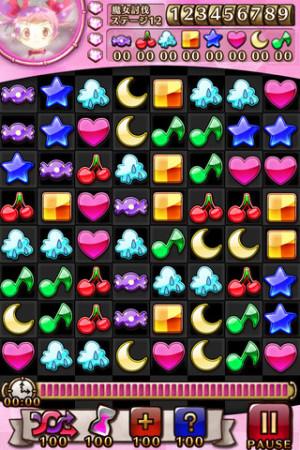 アニプレックス、劇場版「魔法少女まどか☆マギカ」のiOS向けパズルゲームをリリース2