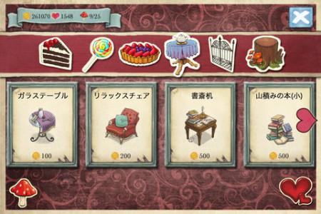 ポッピンゲームズのiOS向けソーシャルゲーム「アリスの不思議なティーパーティー」が50万ダウンロードを突破!無料配信期間が延長に2