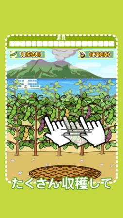 """ネクストステージ、""""豆しば""""を育てて集めるiOS向け育成ゲーム「豆しばあつめ」をリリース2"""