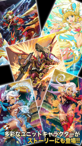 ブシロード、ネットワークRPG「カードファイト!! ヴァンガード 惑星大戦」のiOS版をリリース1