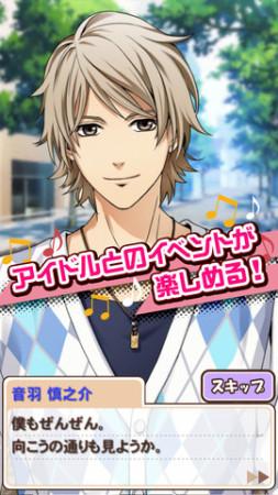 KONAMI、男性アイドルとの恋愛を楽しめるスマホ向けレストラン&恋愛ゲーム「ときめきレストラン☆☆☆」をリリース3