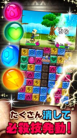 コロプラ、スマホ向けパズルロールプレイングゲーム「パズル de バトル!」のiOS版をリリース3