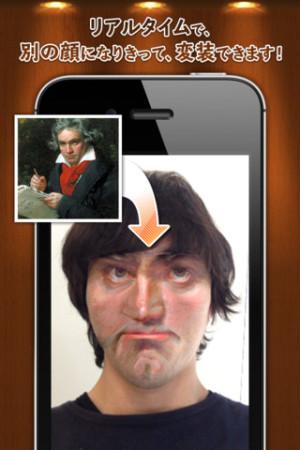 Yahoo! Japan、様々な顔にリアルタイムで変身できるiOS向けARアプリ「怪人百面相」をリリース2