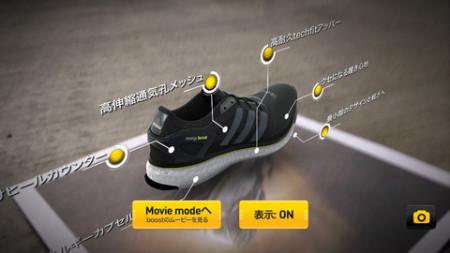 アディダス、最新シューズ「energy boost」のPR用ARアプリ「adidas AR」をリリース2