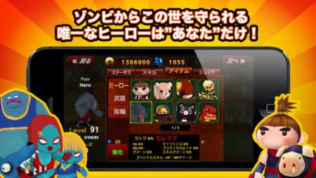GKproject、iOS向け新感覚アクションゲーム「ヒーローVSゾンビ」をリリース2