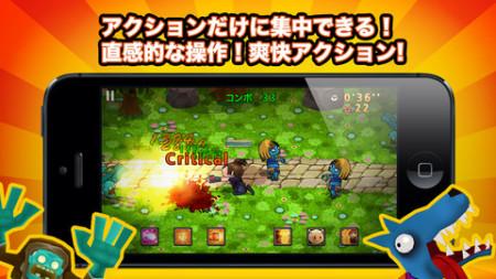 GKproject、iOS向け新感覚アクションゲーム「ヒーローVSゾンビ」をリリース3