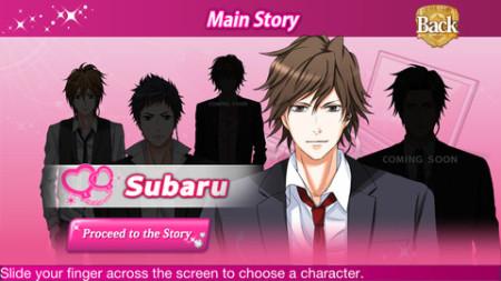 ボルテージ、恋ゲーム「恋人は専属SP」の英語版「My Sweet Bodyguard」をリリース2