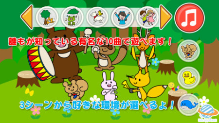 フェイス・ワンダワークス、幼児・子供用の知育アプリ専門レーベル「Kids App Planet」を創設 第一弾アプリ「【幼児向】すくすくリトミック!さわって遊ぼう!ワンダリズム2」をリリース3