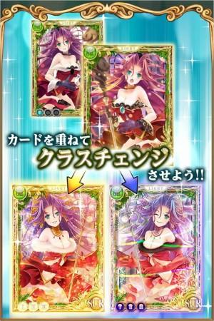 スクエニ、GREEにてソーシャルゲーム「聖剣伝説 サークル オブ マナ」を提供開始2
