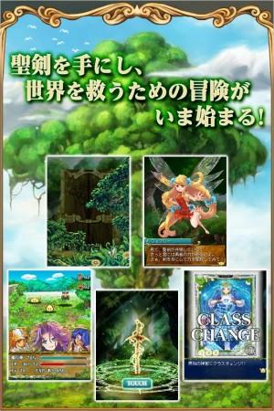 スクエニ、GREEにてソーシャルゲーム「聖剣伝説 サークル オブ マナ」を提供開始3
