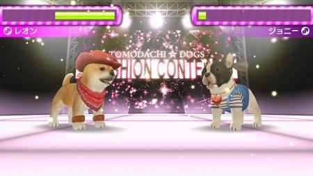 GREE、子犬育成ゲーム「ともだちドッグス」のiOS版をリリース3