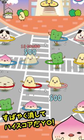 """サンリオ初の""""お尻""""キャラをカヤックがゲーム化! Android向けパズルゲーム「シリラッパー」をリリース!3"""