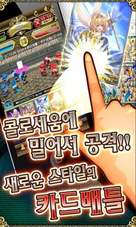 ポケラボとセガネットワークス、 スマホ向けソーシャルゲーム「運命のクランバトル」を韓国にて提供開始!5
