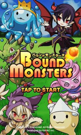 ブシモのスマホ向けバウンド対戦RPG「バウンドモンスターズ」、Android版もリリース!1