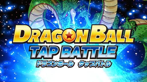 バンダイナムコゲームス、「ドラゴンボール」シリーズ初のスマホ向けゲームアプリ「ドラゴンボール タップバトル」のAndroid版をリリース!1