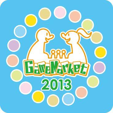 今回はビッグサイトで開催! 4/28に国内最大の卓上ゲームイベント「ゲームマーケット2013春」開催