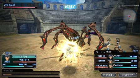 スクエニ、自社SNS「スクウェア・エニックス メンバーズ」のアバターでプレイできるソーシャルゲーム「スクエニ レジェンドワールド」のオープンβテストを開始2