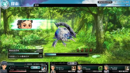 スクエニ、自社SNS「スクウェア・エニックス メンバーズ」のアバターでプレイできるソーシャルゲーム「スクエニ レジェンドワールド」のオープンβテストを開始3