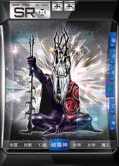 インデックス、Mobageにて気シミュレーションRPG「デビルサバイバー2」のソーシャルゲーム版「デビルサバイバー2 THE EXTRA WORLD」を提供開始4