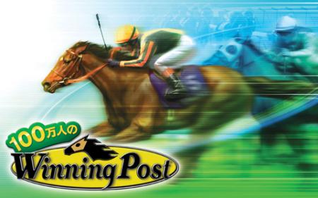 コーエーテクモゲームス、競馬ソーシャルゲーム「100万人のWinningPost」にてローソンとタイアップ