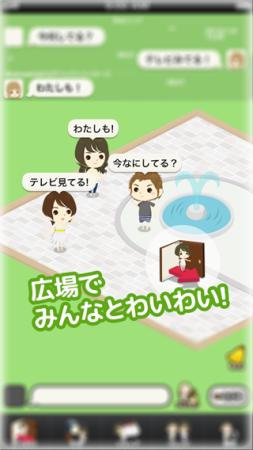 シロク、新感覚アバターアプリ「ピプル(Pipul)」を提供開始!3