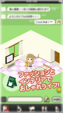 シロク、新感覚アバターアプリ「ピプル(Pipul)」を提供開始!4