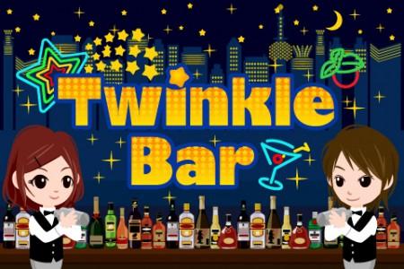 iPhoneアプリ「Twinklebar」&「コーデマニア for iPhone」、7/25にサービス終了