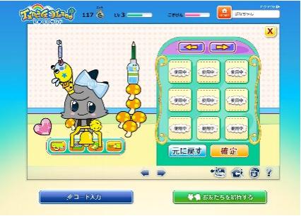 バンダイナムコゲームス、「たまごっち」のキャラと遊びながらネットの使い方を勉強できる子供向け仮想空間「TamaGoLand」を5/1にオープン4