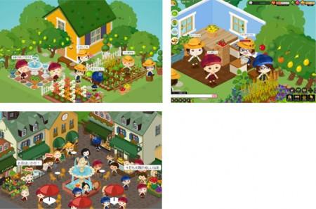 アメーバピグのアバターで農業&料理! アメーバピグと共通ID制のソーシャルゲーム「ピグライフ」正式オープン